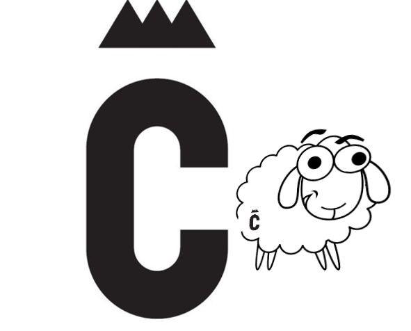 Après les cochons libres en Corse, bientôt des moutons à la Ville de Charleroi ?
